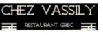 Cuisine grecque Quarouble